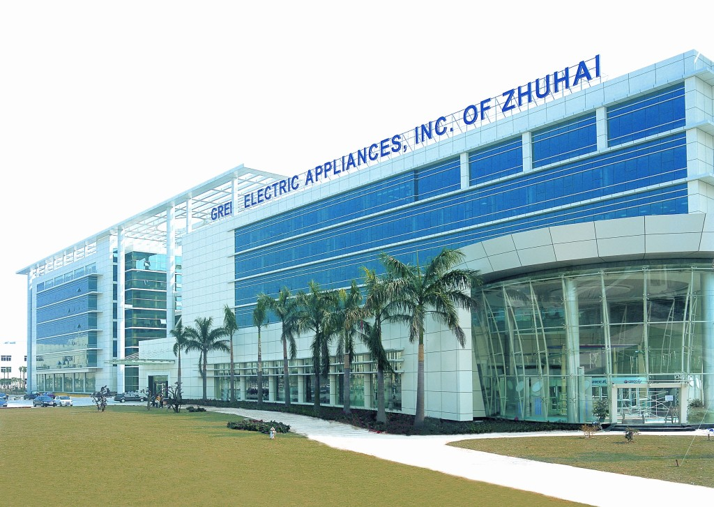 Zhuhai Lamda Compressor Co.Ltd.